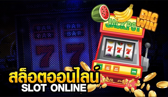 How Much Can Someone Win On Online slots?